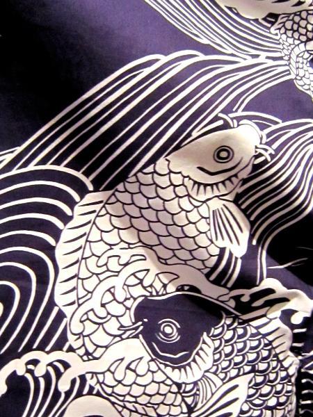 Yukata bleu carpe ko for Carpe koi bleu prix