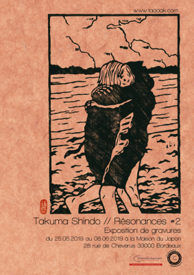 RESONANCES #2 // Takuma SHINDO