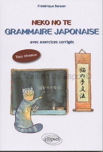 Neko no te grammaire japonaise appliquee avec exercices for Accessoires cuisine japonaise