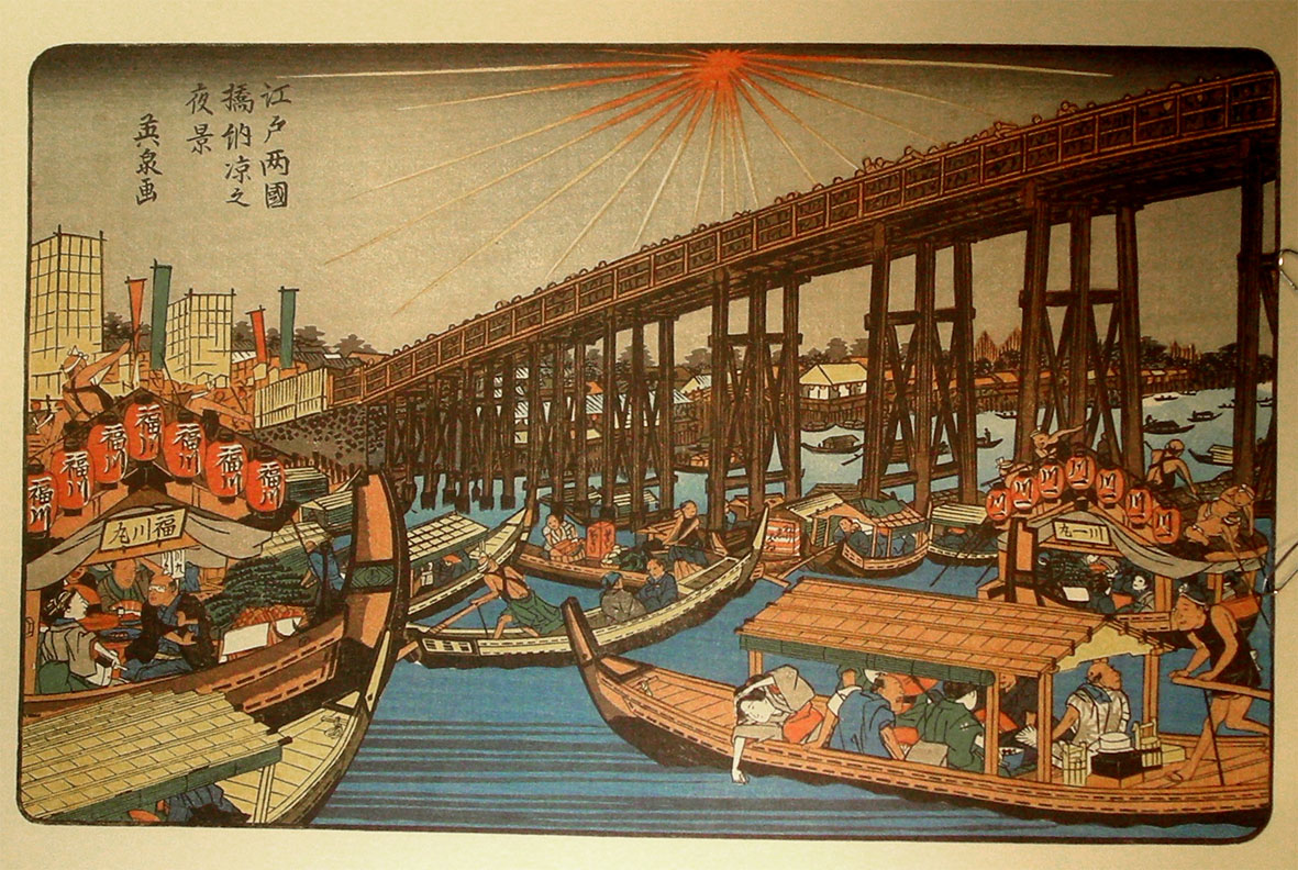 Estampes japonaises Repro-estampe0039