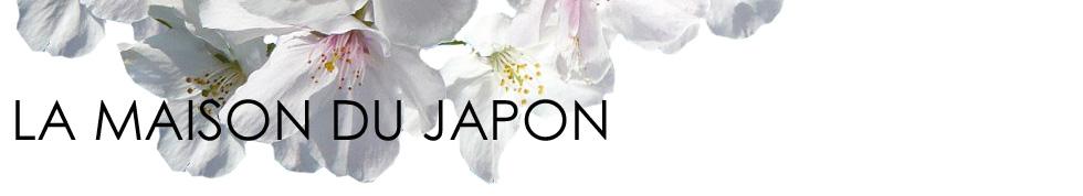Compte for Accessoire cuisine japonaise