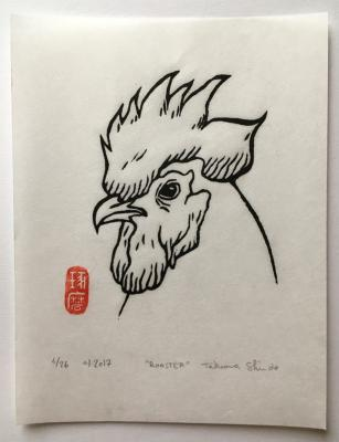 "Gravure ""Rooster"""